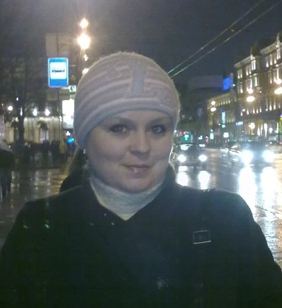 Ирина Иутинская, 21 сентября , Санкт-Петербург, id13482347