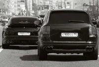 Lors Nohci, 31 мая 1990, Москва, id106595679