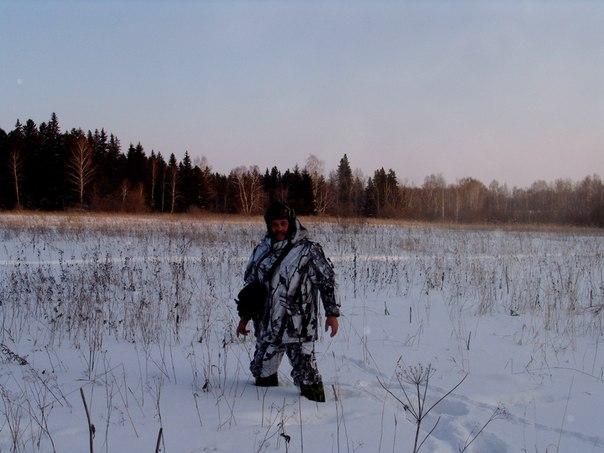 Это я в тёплом костюме. Температура воздуха -34 градуса, в самой тайге намного тепле.