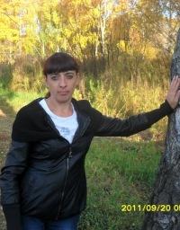 Любовь Нагрибицкая, 8 июня , Новосибирск, id145858247