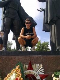 Александр Тесницкий, 13 июня 1997, Мичуринск, id150068218