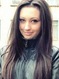 Кристинка Ищенко, 4 июля 1993, Мариуполь, id172258539