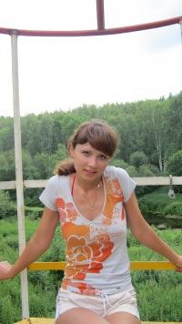 Даша Громова, 14 июня , Карпинск, id56015037