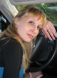 Татьяна Завальнова, 21 сентября , Арсеньев, id7909110