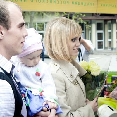 Анастасия Радченко, 12 марта , Ростов-на-Дону, id138012209