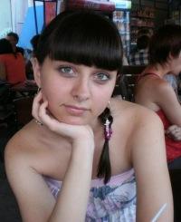 Эльвира Кох, 15 декабря 1995, Екатеринбург, id118619665
