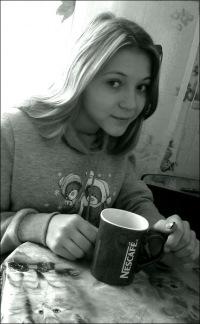 Таня Шахова