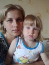 Степанида Баранова, 24 июля 1988, Кемерово, id43012046