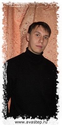 Демитрий Калинин