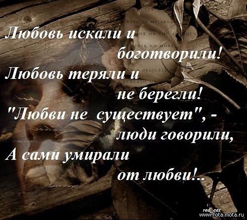 Лена Шевченко | Смела