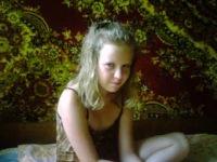 Ангелина Сапроненко, 1 января 1989, Могилев, id154219247