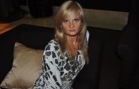 Ирина Кривошеина, 30 сентября 1997, Сочи, id162581415