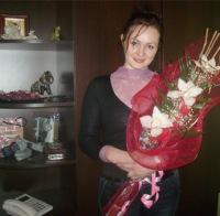 Ольга Метлинская, 30 июня , id23400254