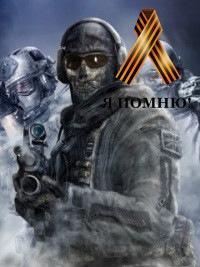 Сергей Широков, 11 сентября 1988, Оренбург, id7975673