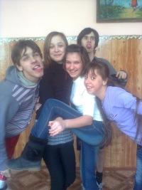 Дашуля Павленко, 26 июня 1999, Кагарлык, id87161369