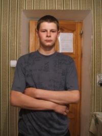 Максим Іванчук, 4 февраля , Киев, id103572697
