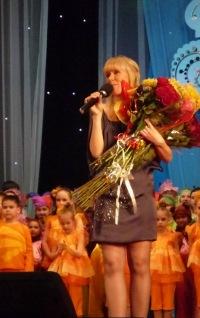 Оксана Буева, 15 сентября , Чебоксары, id114582652
