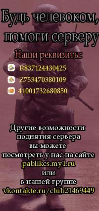 Поволжье Public, 14 февраля , Тамбов, id133085125