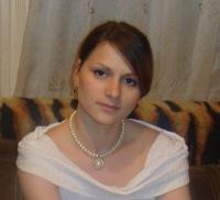 Ирина Арошкович, 28 июля , Иркутск, id133458722