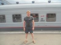 Андрей Нигаматшин, 20 марта 1993, Волжский, id141530056