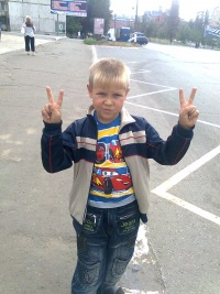 Вадимка Ничуразов, 20 июня , Саранск, id112475275