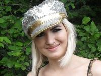 Лиана Талипова, 8 февраля , Нижний Новгород, id145334250