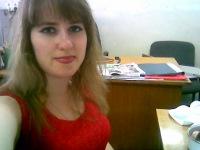Марина Чайникова, 22 июля 1981, Керчь, id136849648