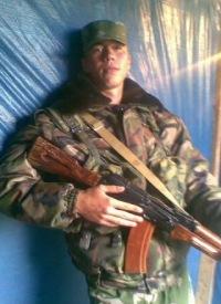 Дмитрий Пристинский, 4 июля 1986, Новороссийск, id136927864