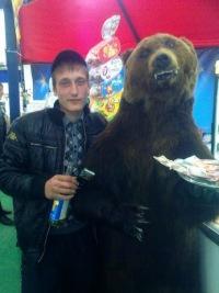 Это Я, 24 января , Нижневартовск, id142379374