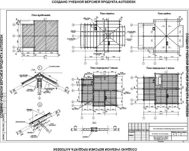 Дипломы и курсовые для ТюмГАСУ по специальностям ПГС ГСХ ЭУН ПТ  Пример курсового по Архитектуре