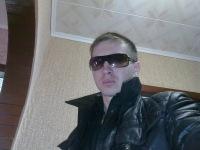 Артур Вильданов, 9 сентября 1986, Ульяновск, id51295663
