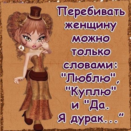 РЕЛАКСАЦИЯ))))) - Страница 5 YVE-nH-p5TA