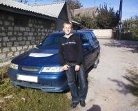 Роман Цетковский, 29 сентября 1994, Винница, id115269023