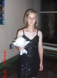 Лидия Емельянова, 18 сентября 1988, Одесса, id59402713