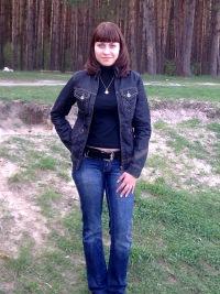 Юлия Пономаренко, 6 сентября 1984, Шатура, id105170104