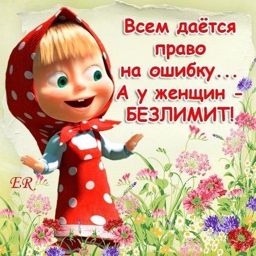 РЕЛАКСАЦИЯ))))) - Страница 4 X_d0c862f6