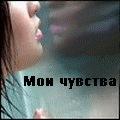 Виктория Никулина, 8 декабря , Днепропетровск, id108866827