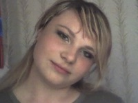 Алена Милютина, 25 мая 1990, Шексна, id149960736