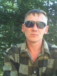 Александр Трифонов, 21 марта 1981, Самара, id161740322