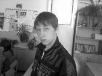 Владислав Костин, 30 сентября 1997, Красноярск, id162581421