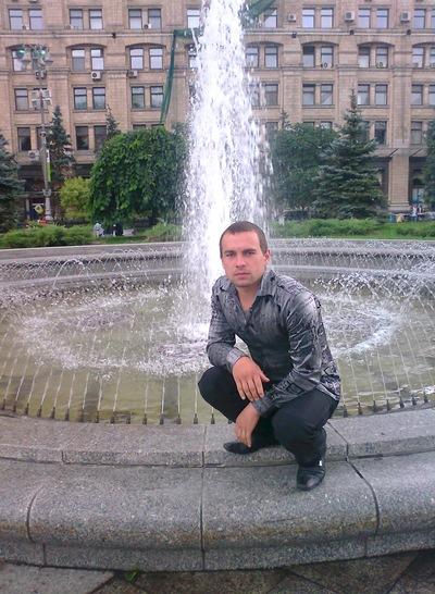 Василь Романко, 28 декабря 1989, Звенигородка, id54093245