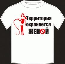 футболки хб купить.