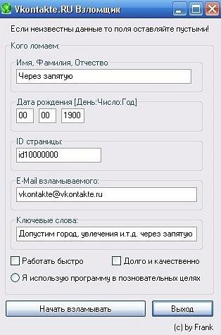 Сайт фото и видео сервиса io.ua.