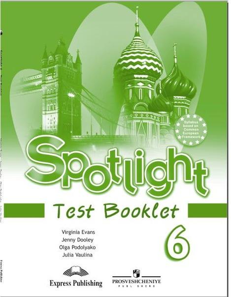 Учебник Богданова 5 Класс 1 Часть Ответы