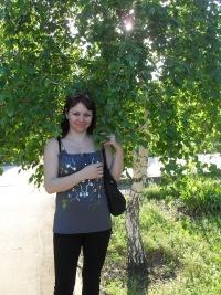 Ирина Понявина, 10 июля , Кропоткин, id69969097
