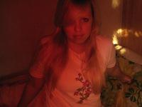 Sandra Cevere, 23 февраля , Азнакаево, id106740406