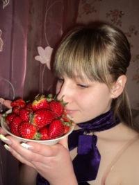 Юлия Гранюкова, 23 февраля 1994, Каменск-Шахтинский, id121929420
