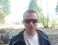 Константин Чернявский, 20 марта , Днепропетровск, id66243821