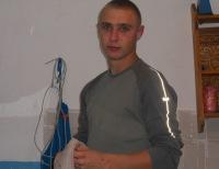Андрій Пархоменко, 19 сентября 1991, Херсон, id77867502