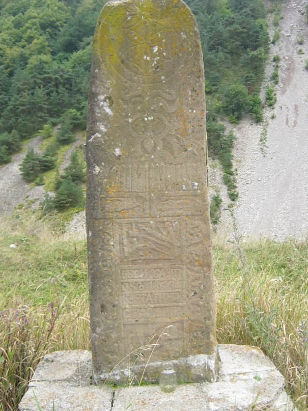 Языческий надгробный камень в Северной Осетии